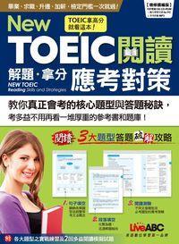 New TOEIC閱讀解題.拿分應考對策 [有聲書]