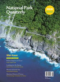 National Park Quarterly 2016.06 (Summer):Plowing in Unity