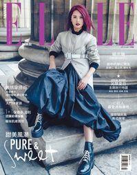 ELLE她雜誌 [第298期]:甜美風潮 Pure & sweet