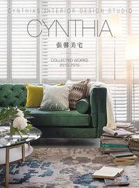 CYNTHIA張馨美宅:Collected works 2010-2015