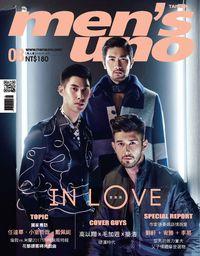men's uno 男人誌 [第204期]:愛無限 in love