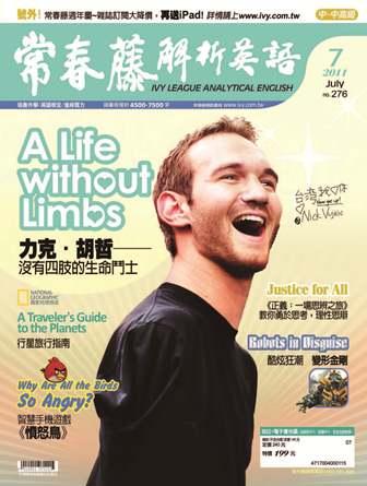 常春藤解析英語雜誌 [第276期] [有聲書]:力克.胡哲 : 沒有四肢的生命鬥士