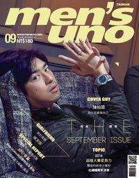 men's uno 男人誌 [第205期]:時尚開季 The September Issue