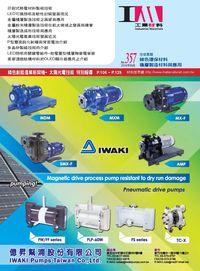 工業材料 [第357期]:綠色環保材料 積層製造材料與應用