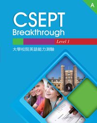 CSEPT Breakthrough [有聲書]. Leve1 A