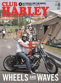 CLUB HARLEY [August 2016 Vol.193]:Wheels & Waves